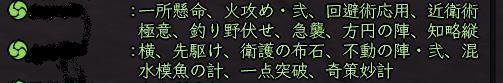 20101111_10.jpg