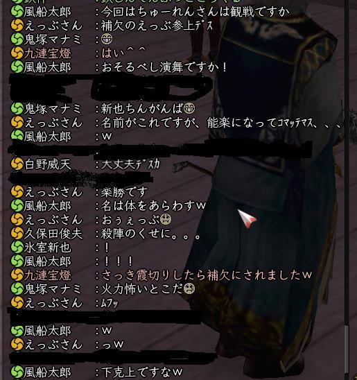 20101111_11.jpg