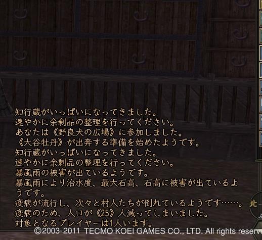 20110328_1.jpg