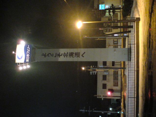 20090119001332.jpg
