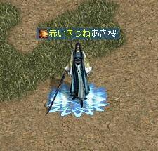 念願の☆護身!