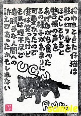 01_11_8.jpg