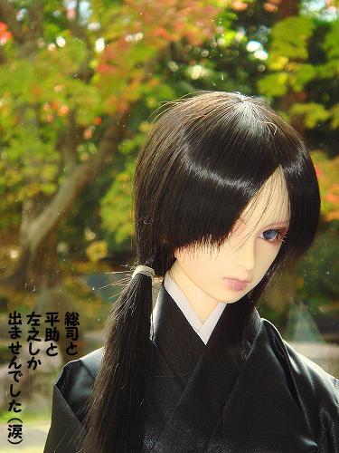 101128-kasi-006-2.jpg