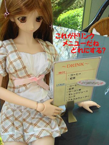 100410-kissa-01のコピー