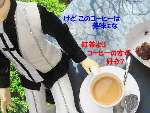 100410-kissa-12のコピー
