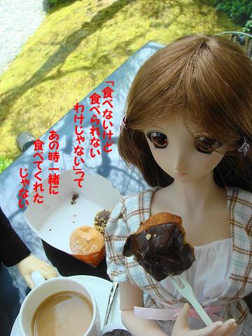 100410-kissa-003のコピー