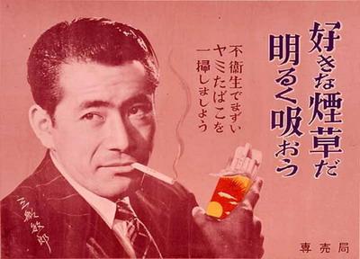 tabaco-.jpg