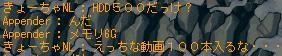 500G.jpeg