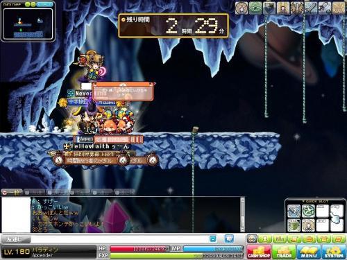 Maple110421_012527.jpg