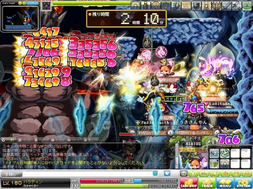 Maple110421_014412.jpg