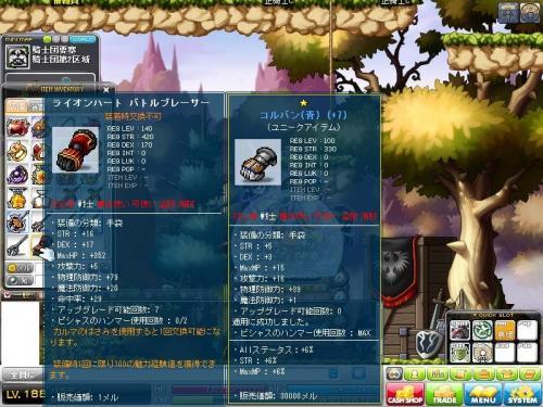 Maple110901_221548.jpg