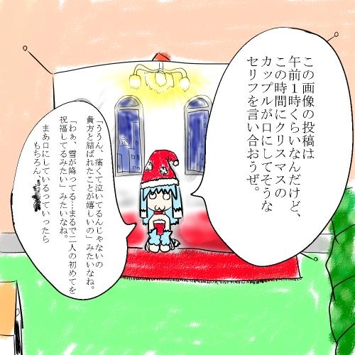 6_20091226004619.jpg