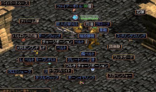 20090214.jpg