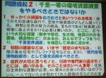 katayo2a.jpg