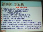 katayo3a.jpg