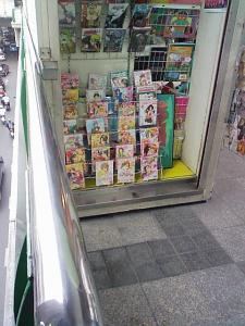 タイ語の日本漫画
