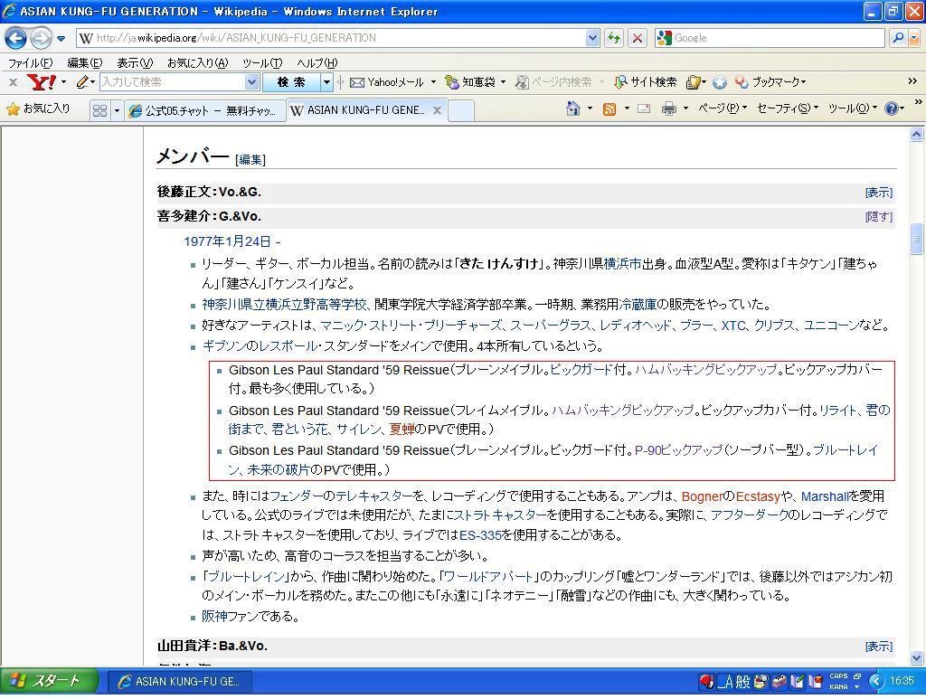 akgwiki.jpg