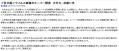 スクリーンショット 2012-02-28 11.15.02