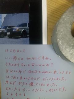 100805_1642571.jpg