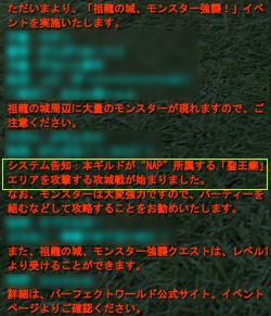 領土戦5 ぱっと見混ざってわかんね^p^