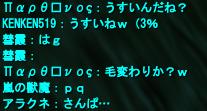 (・∀・)