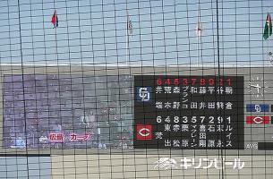 09.6.26 今日のスタメン