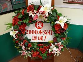 099.前田2000本安打