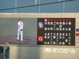 09.8.19 今日のスタメン