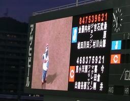 09.9.29 今日のスタメン