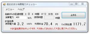 SS000245.jpg