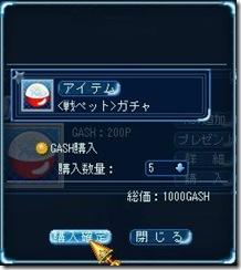 SS000296