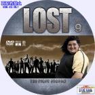 ロスト シーズン1-09