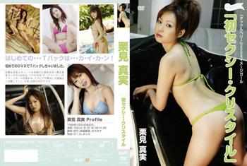 JBMD-0096.jpg