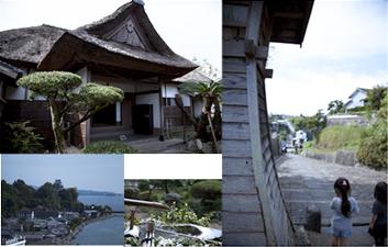 アキタビ~九州~