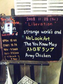 20081128新宿Motion