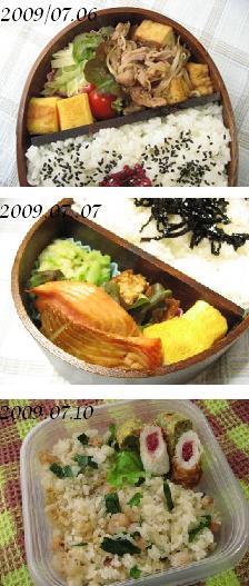 oyaji76_710.jpg