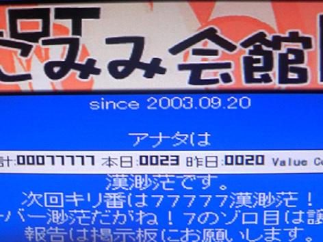 TS3B0091.jpg