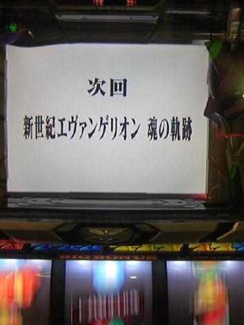 TS3B0148.jpg
