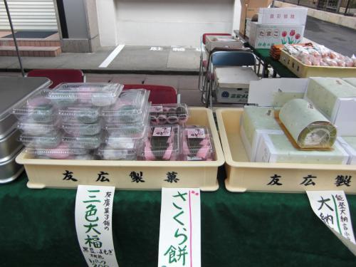 marukajiri+004_convert_20090223151647.jpg