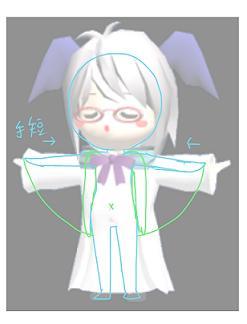 ぽりひこ2