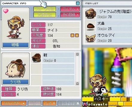 Maple0024.jpg