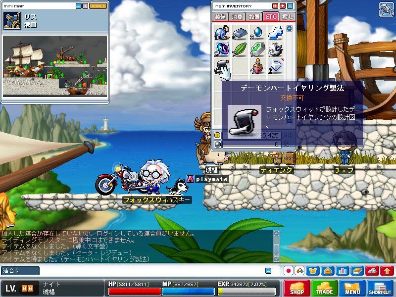 Maple0117.jpg