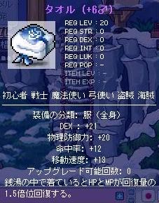 Maple0158.jpg