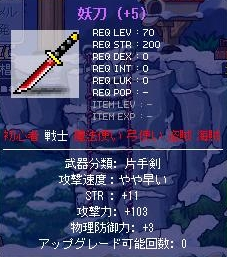 Maple0164.jpg