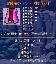 Maple0165.jpg