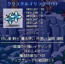 Maple0166.jpg