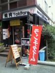 焼肉Yakirtaro