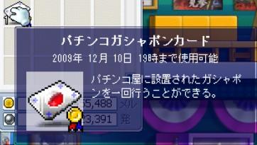 090921-5.jpeg