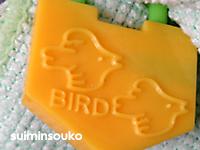 錠前_オレンジトリ02
