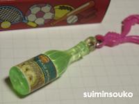 ボトル_緑